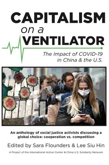 Capitalism on a Ventilator: